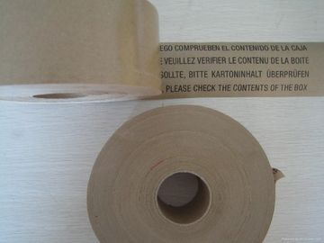 China 12mm / 24mm / 48mm reinforced gummed kraft paper tape wrapping Parcel supplier