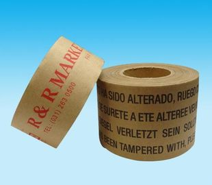 China carton packaging / strapping reinforced gummed kraft paper tape of hot melt PAS supplier