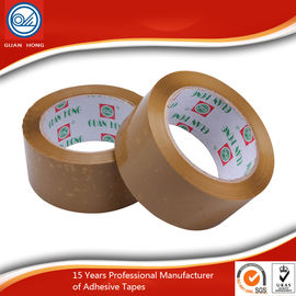 China heat resistant strong adhesive synthetic rubber kraft paper tape water activated supplier