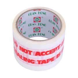China Stable Water Proof Printed Packing Tape Non - Toxic For Gift Wrapping distributor