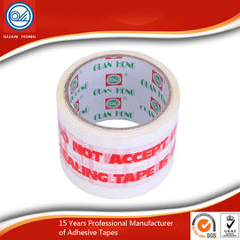China Long Lasting Printed Packaging Tape , 50mic BOPP Adhesive Tape distributor