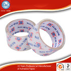 Long Lasting Printed Packaging Tape  Strong Adhesive Custom Logo for Company